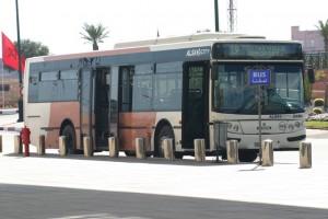 Autobus z lotniska Marrakesz Menara do centrum