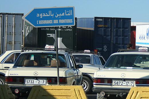 Prowadzenie samochodu w Maroko